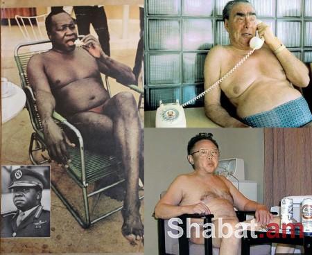 Պատմության ամենասարսափազդու բռնակալների ու առաջնորդների՝ անհարմար պահին արված լուսանկարներ