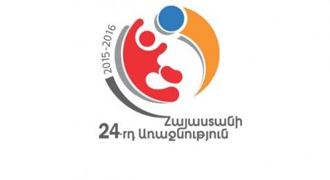 Փոփոխություն Հայաստանի առաջնության ԱԽ խաղացանկում