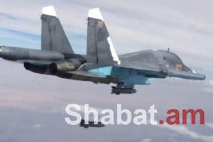 Բրիտանիայի ռազմական ատաշեն տեղյակ չէ Իրաքում Ռուսաստանի ինքնաթիռների վրա հարձակվելու թույլտվության մասին