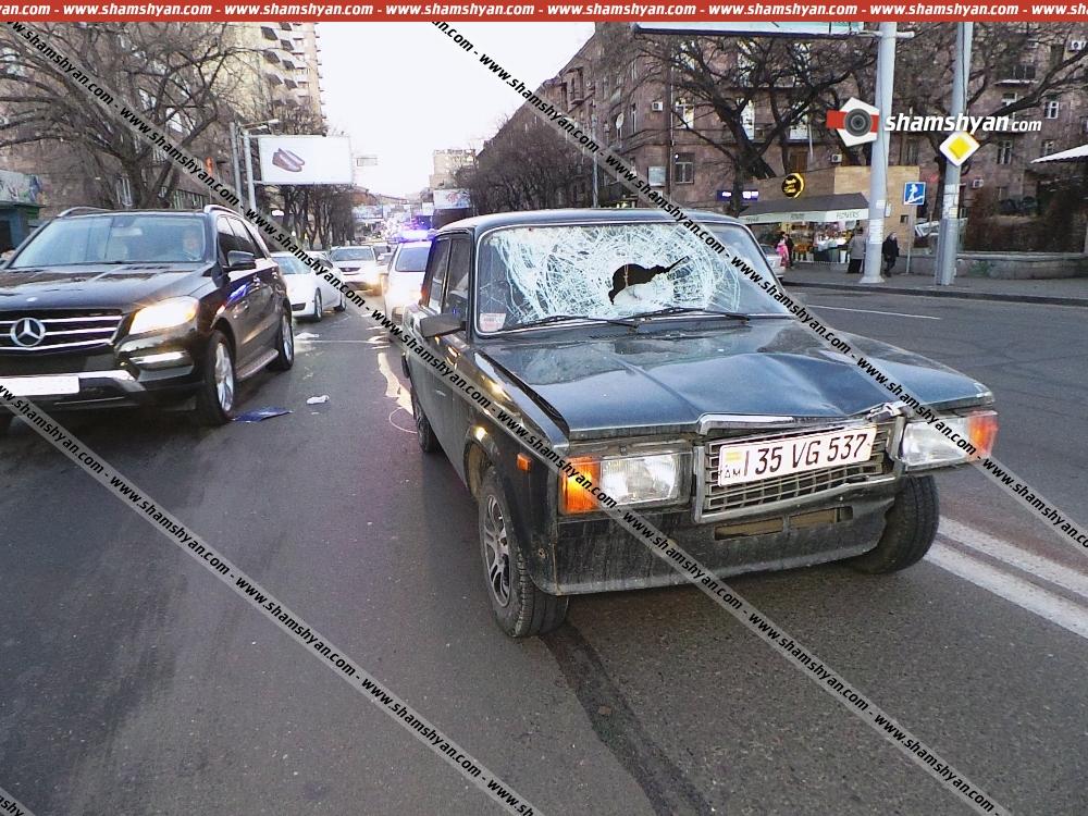 Բաղրամյան պողոտայում «ՎԱԶ 2107»-ը վրաերթի է ենթարկել փողոցը չթույլատրելի մասով անցնող 63–ամյա հետիոտնին. Վիճակը ծանր է