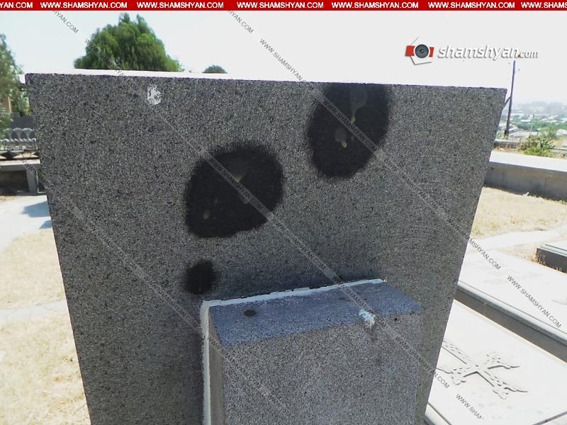 Գերեզմանների պղծման դեպքեր են արձանագրվել նաև Դավիթաշենի գերեզմանատանը (տեսանյութ). Shamshyan.com