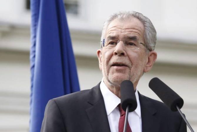 Իրանի նկատմամբ ԱՄՆ-ի պատժամիջոցները խախտում են միջազգային իրավունքը. Ավստրիայի նախագահ