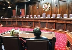 ՌԴ սահմանադրական դատարանն առաջին անգամ թույլ է տվել չկատարել Մարդու իրավունքների եվրոպական դատարանի որոշումը