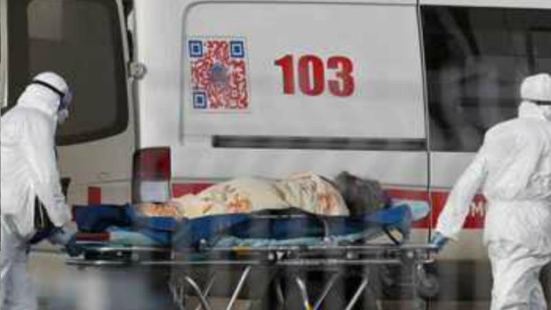 Ռուսաստանում կորոնավիրուսից մահացածների թիվը հասնում է 2009-ի