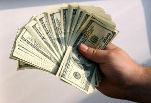 Ապրիլի 15-ի համեմատ այսօր նվազել են թե՛ ԱՄՆ դոլարի, թե՛ եվրոյի և թե՛ ռուսական ռուբլու փոխարժեքները