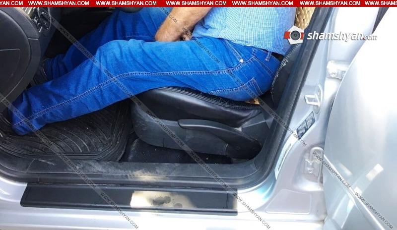 Ավտոմեքենայում հայտնաբերվել է ՀԷՑ աշխատակցի դի
