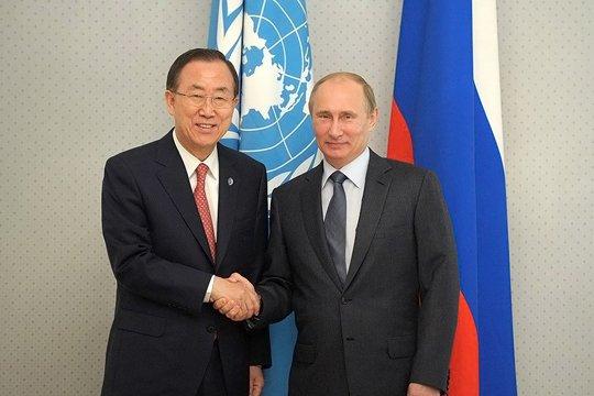 Պուտինը Բարեկամության շքանշանով է պարգևատրել ՄԱԿ-ի գլխավոր քարտուղար Պան Գի Մունին
