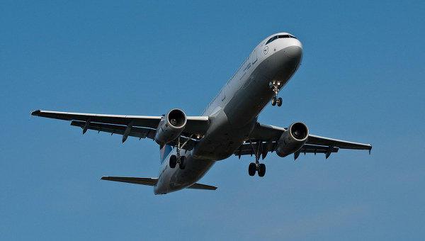А-321 կործանված ինքնաթիռի ուղևորները թռիչքից րոպեներ առաջ լուսանկար են հրապարակել (լուսանկար)