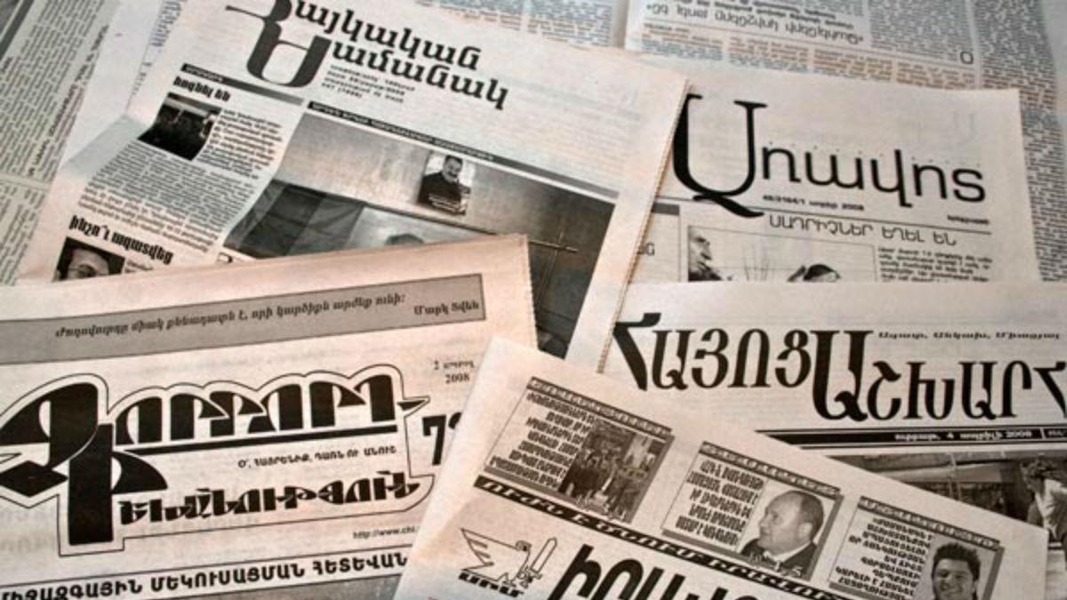 Կառավարությունը որոշել է խնայողություններ անել տպագիր մամուլի հաշվին. «Ժողովուրդ»