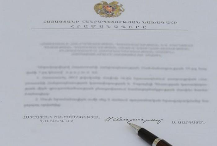 Նախագահ Սարգսյանն Աշոտ Գալոյանին նշանակել է Կոլումբիայում ՀՀ դեսպան