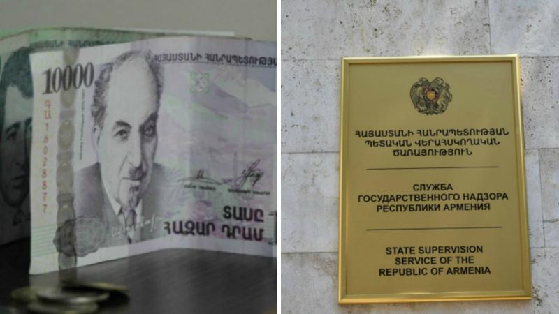 «Հայաստանում գյուղական տարածքների տնտեսական զարգացման» հիմնադրամում արձանագրվել են շուրջ 618 մլն դրամի խախտումներ․ՊՎԾ