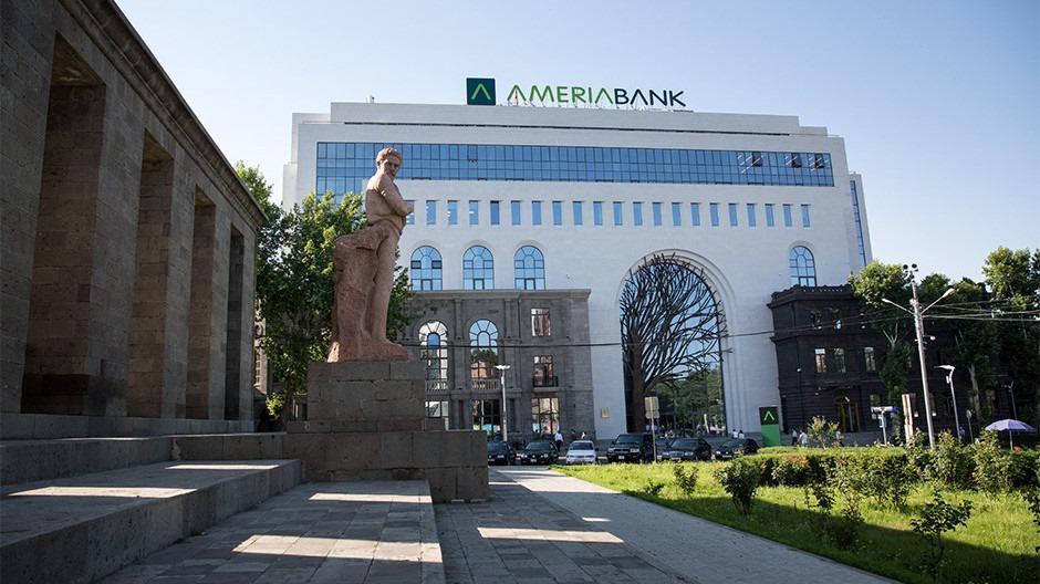 ՕՊԵԿ-ի Միջազգային զարգացման հիմնադրամը և Ամերիաբանկը նպաստում են Հայաստանի առևտրի զարգացմանը