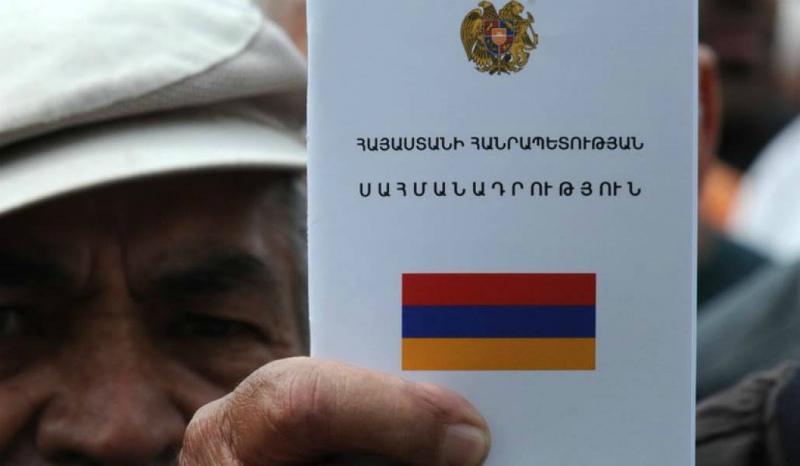 Հայաստանը նշում է սահմանադրության օրը