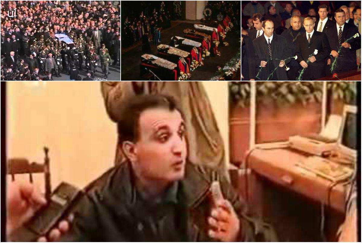 Հոկտեմբերի 27-ի առեղծվածը. Ինչ է տեղի ունեցել այս 16 տարիների ընթացքում (լուսանկարներ)