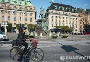 Շվեդիայում հիվանդանոց է բացվել սեռական բռնությունների ենթարկված տղամարդկանց համար