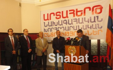 «Նոր Հայաստան» փրկության ճակատը ներկայացրեց իր անելիքները