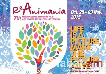 Հոկտեմբերի 28-ից նոյեմբերի 3-ը Երևանում տեղի կունենա 7-րդ «ՌեԱնիմանիա» փառատոնը
