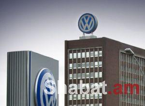Volkswagen-ն ավելի քան 90 հազար մեքենա է հետ կանչում Ավստրալիայից