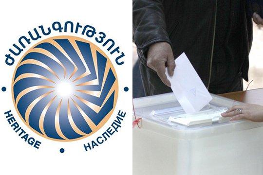 «Ժառանգություն»-ը նախաձեռնում է ընտրություններում հանձնաժողովի անդամ և լիազորված անձ դառնալու քաղաքացիների հավաքագրում