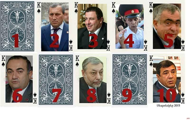 Հայաստանի ամենաչսիրվածները. Շաբաթի TOP 10