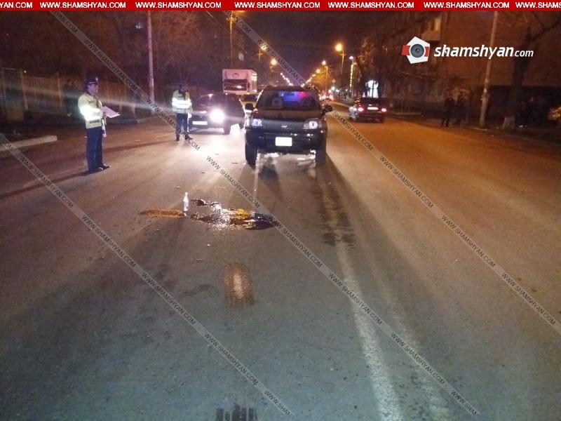 Երևանում 72-ամյա վարորդը  վրաերթի է ենթարկել 54–ամյա հետիոտնին