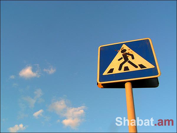 Երևանում «Օպելի» վարորդը վրաերթի է ենթարկել 19-ամյա 2 քաղաքացու