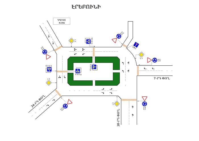 Երթևեկության կազմակերպման փոփոխություն՝ Էրեբունիում (գծապատկեր)