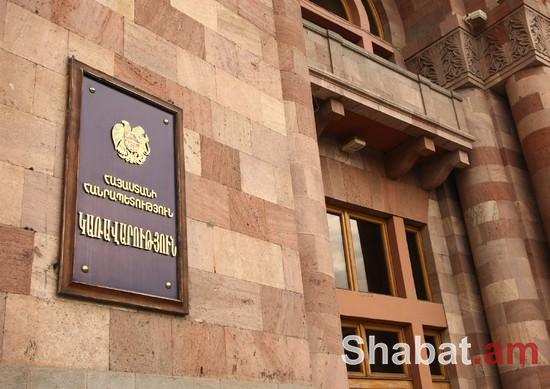 Հայաստանի ճարտարագիտական ակադեմիային կհատկացվի 10 միլիոն դրամ