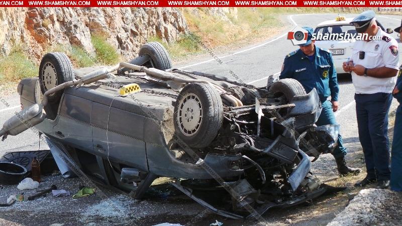 Վթար Երևան-Մեղրի ավտոճանապարհին. վարորդին տեղափոխել են հիվանդանոց