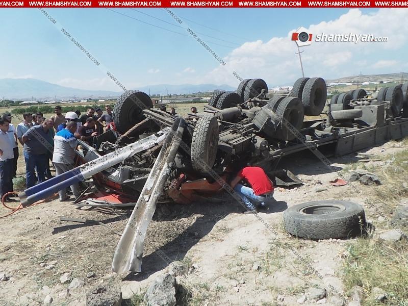 Կոտայքի մարզում բախվել են Opel-ն ու КамАЗ. շուռ եկած КамАЗ-ի վարորդը մահացել է. Shamshyan.com