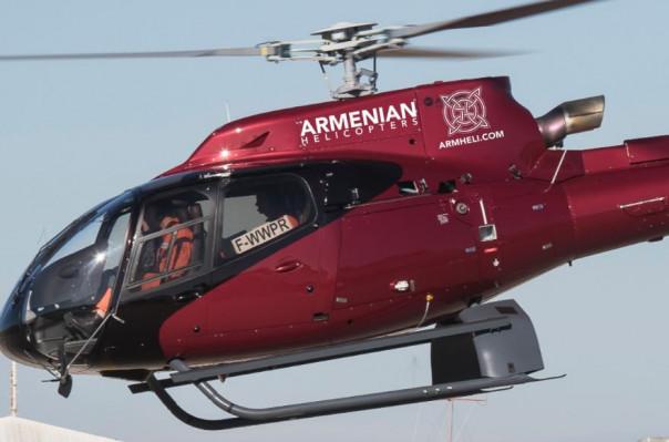 Հայաստանի երկինքը կսպասարկեն նաև ուղղաթիռները