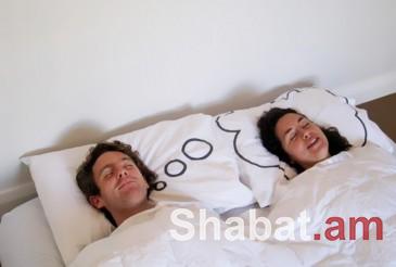 Ի՞նչ են անում հաջողակ մարդիկ քնելուց առաջ