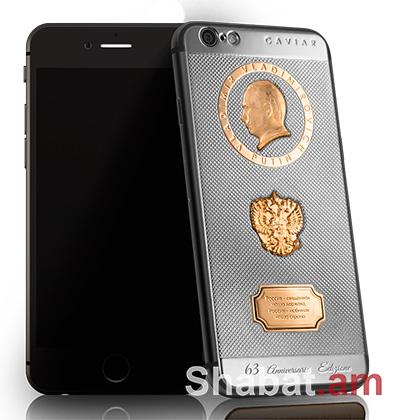 Պուտինի ծննդյան առթիվ «նախագահական» iPhone 6s հեռախոսների հավաքածու է ստեղծվել (լուսանկարներ)