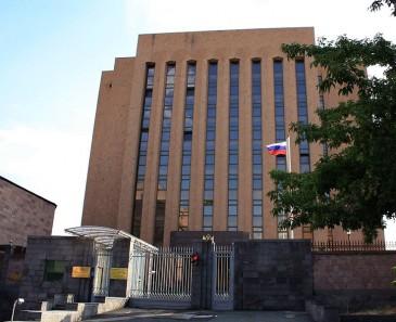 Երևանում դեպի ՌԴ դեսպանատուն բողոքի երթ կանցկացվի՝ Բաքվին չզինելու պահանջով