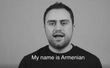 Իմ անունը Հայ է, ազգանունս ՅԱՆ, ես գալիս եմ շատ հեռու խորհքերից պատմության...