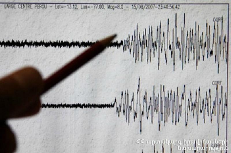 Քարվաճառ քաղաքում 3 բալ ուժգնությամբ երկրաշարժ է գրանցվել