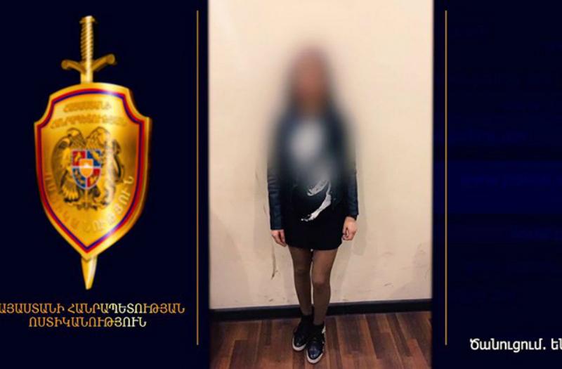 Երևանում 22-ամյա աղջիկ է բերման ենթարկվել՝ թմրամիջոց պահելու և օգտագործելու կասկածանքով (տեսանյութ)