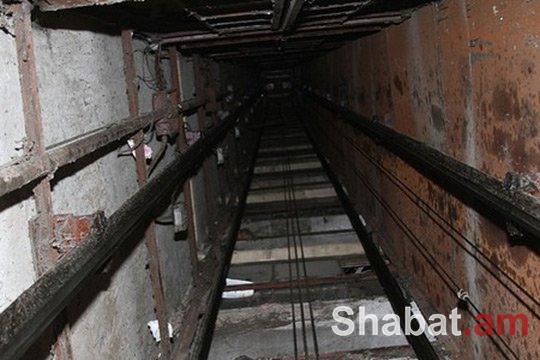 Ինքնաշեն վերելակի ընկնելու հետևանքով տուժածը վերակենդանացման բաժանմունքում է