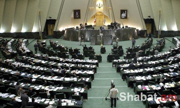 Իրանի խորհրդարանը հավանության է արժանացրել միջուկային համաձայնագրի իրականացումը թույլ տվող օրենքը