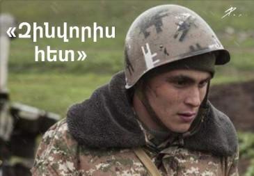 Photo. Բացօթյա համերգ և դրամահավաք՝ «Զինվորիս հետ»