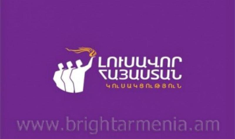 «Լուսավոր Հայաստան» կուսակցությունը հայտարարություն է տարածել