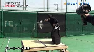 Սամուրայը 2 մասի է բաժանել մեծ արագությամբ թռչող բեյսբոլի գնդակը