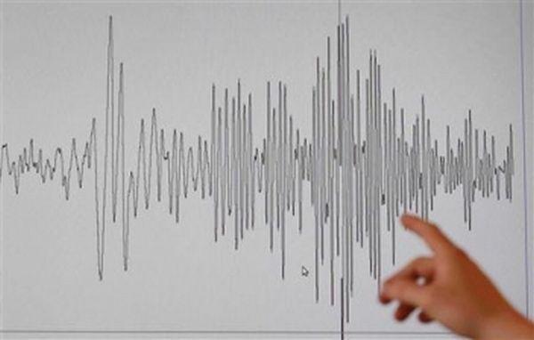 Աֆղանստանում հզոր երկրաշարժ է գրանցվել