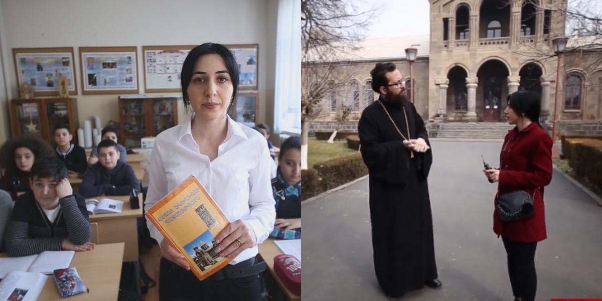 Հայոց եկեղեցու պատմություն առարկան կրթում, թե՞ քարոզում է երեխաներին