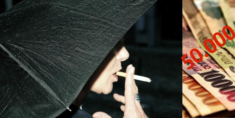 Դրսում  անձրևանոցով ծխելու համար կտուգանվեք 50.000 դրամով.ծխելը թանկ է նստում մարդկանց վրա