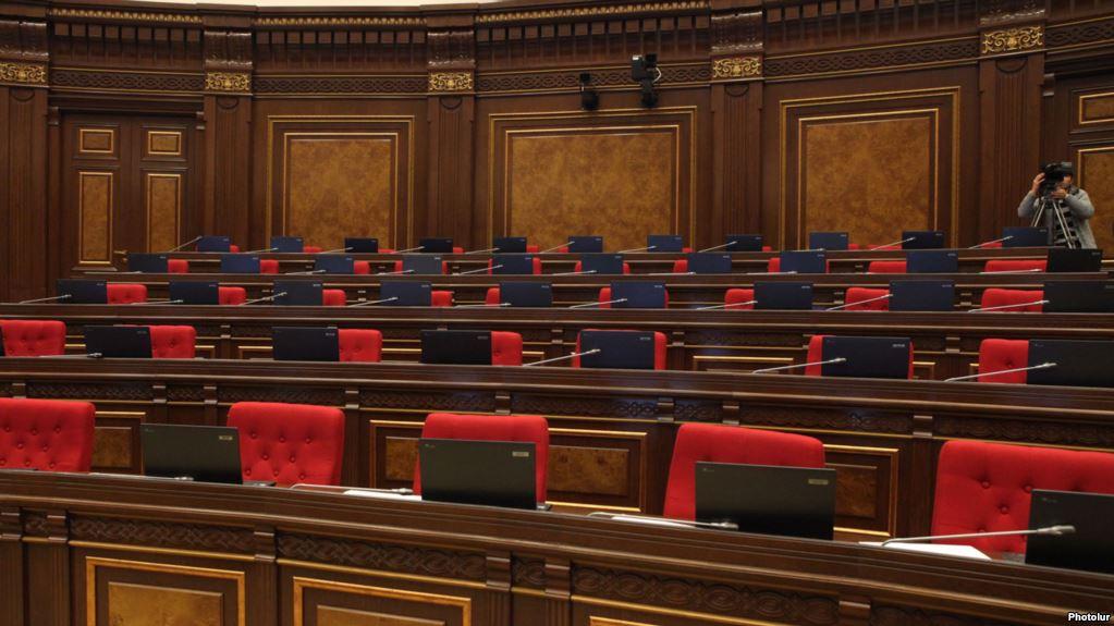 Ազգային ժողովի նիստը չկայացավ