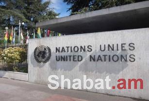 ՄԱԿ-ի ժնևյան գրասենյակը կբացվի զբոսաշրջիկների համար
