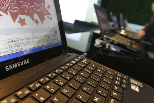 Չինաստանը տարեսկզբից փակել է 1000-ից ավելի կայք և 8000 բլոգ