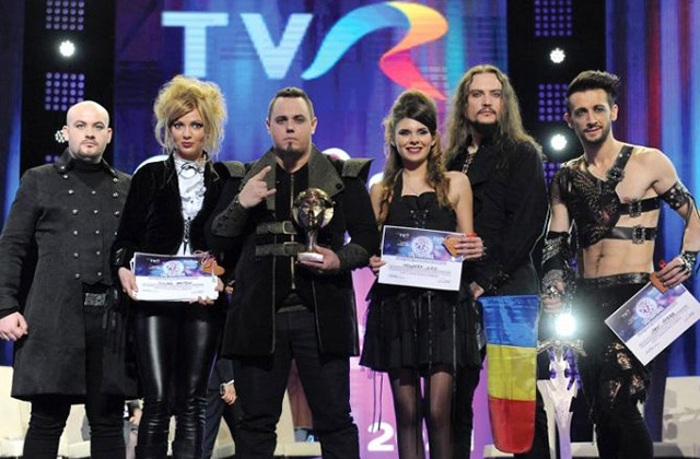 Պարտքի պատճառով Ռումինիան չի մասնակցի «Եվրատեսիլ-2016» մրցույթին