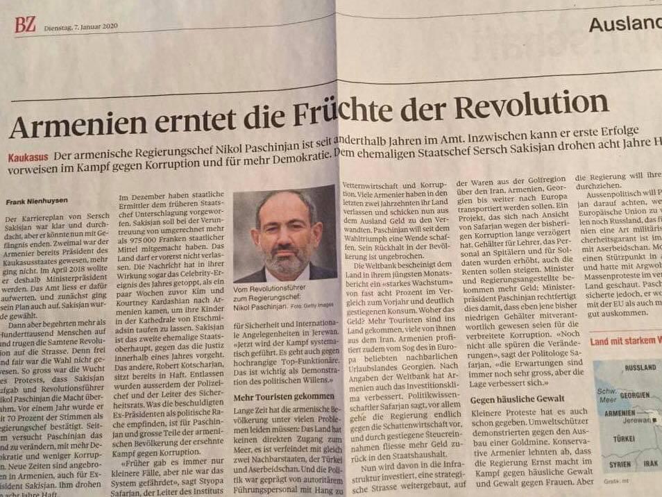 Շվեյցարիական «Berner Zeitung»-ը մեր երկրի մասին հոդված է տպագրել՝ «Հայաստանը քաղում է հեղափոխության պտուղները»․Փաշինյան